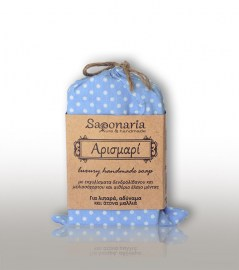 saponaria_soap_arismari